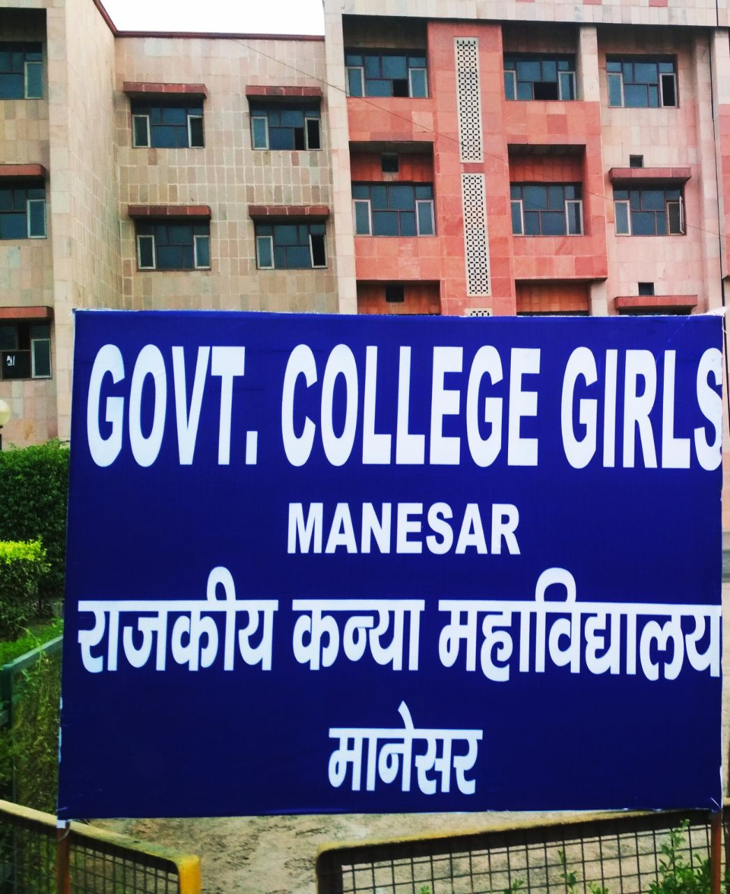College Banner 1